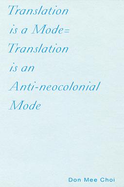 Translation is a Mode